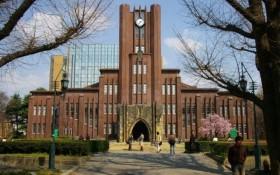 University-of-Tokyo-280x175