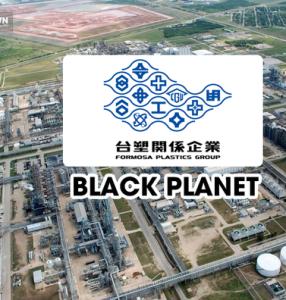 BLACK PLANET.png