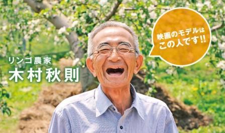 kimura-1481852420148