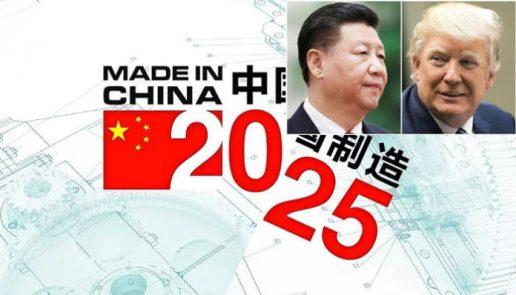 madeinchina2025 (1).jpg